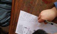 Türkçe Sınavına Girdim Öğrenci Kağıtlarında Görüntüler